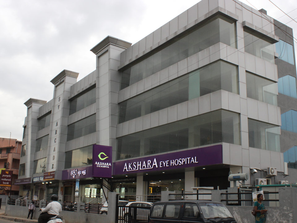 Front Elevation Hospital : Akshara eye hospital our facilities